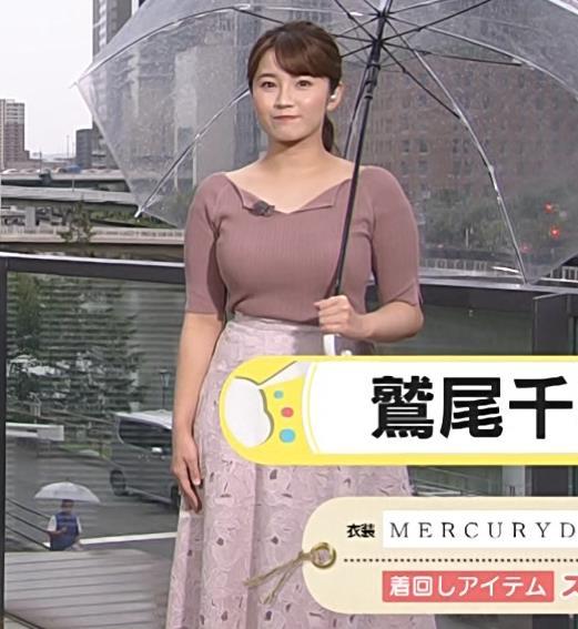 鷲尾千尋アナ 関西の巨乳アナキャプ・エロ画像2
