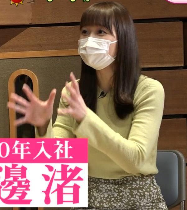 渡辺渚アナ 巨乳ニットでセクシーポーズキャプ・エロ画像2
