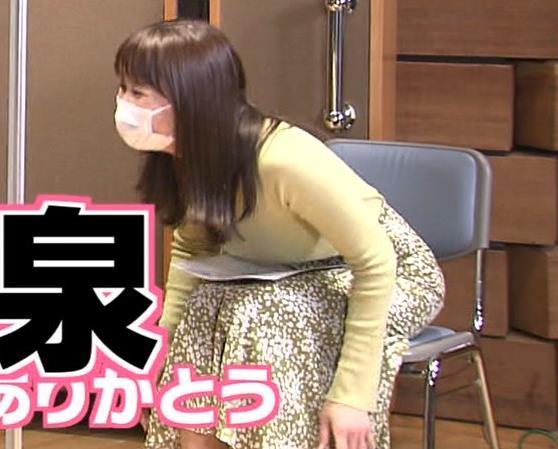 渡辺渚アナ 巨乳ニットでセクシーポーズキャプ・エロ画像7