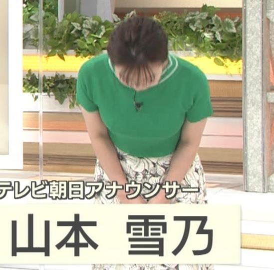 山本雪乃アナ Tシャツおっぱいキャプ・エロ画像2