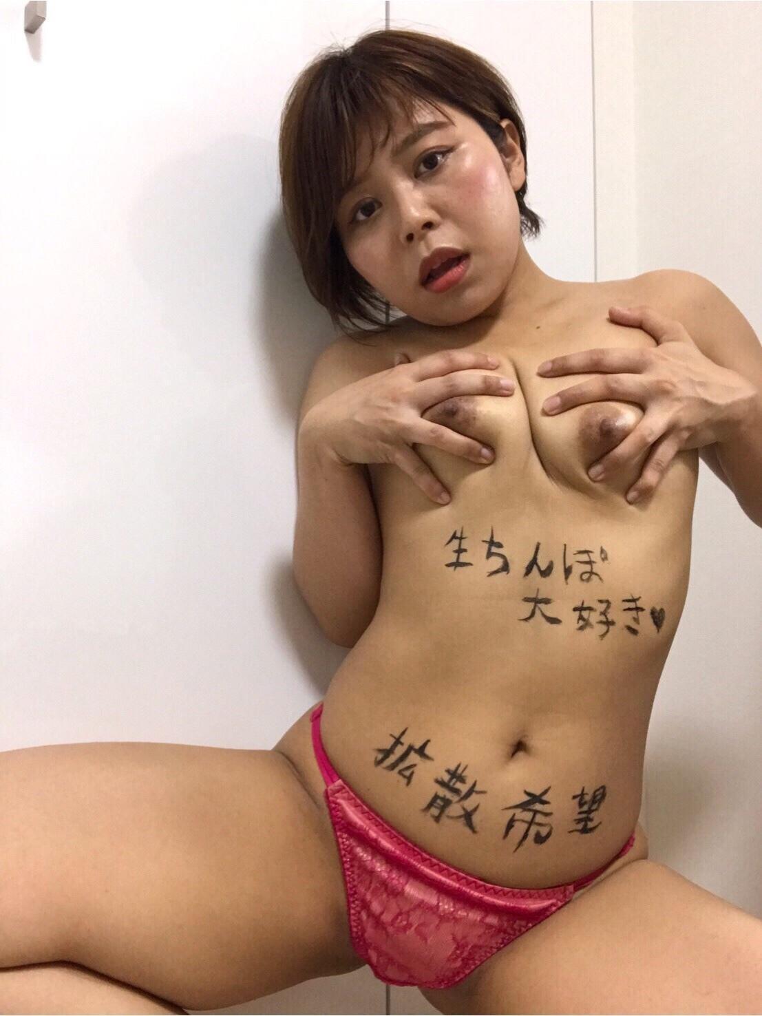変態パイパン女性の自分撮りヌード画像 5