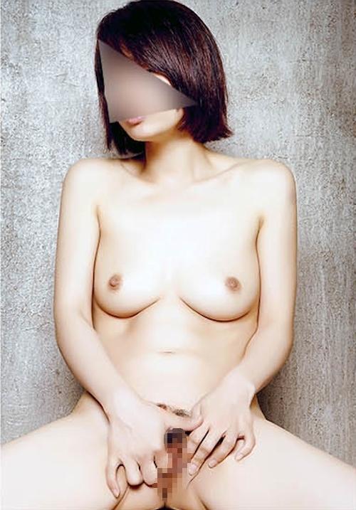 韓国美女のマンコくぱぁ画像 6