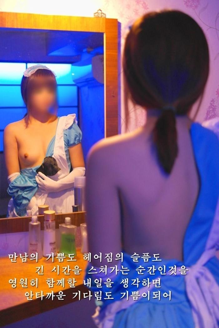 メイド服を脱いでいくメイドさんの画像 5