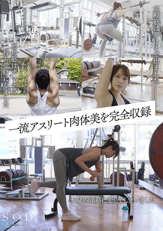 一流競泳選手 青木桃 AV DEBUT 全裸水泳2021【圧倒的4K映像でヌク!】 2