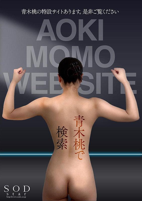 一流競泳選手 青木桃 AV DEBUT 全裸水泳2021【圧倒的4K映像でヌク!】 11