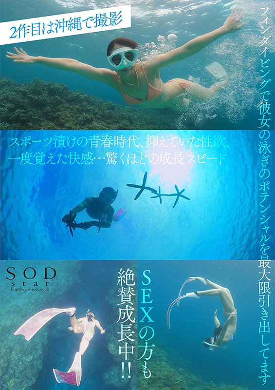 一流競泳選手 青木桃 AV DEBUT 全裸水泳2021【圧倒的4K映像でヌク!】 12