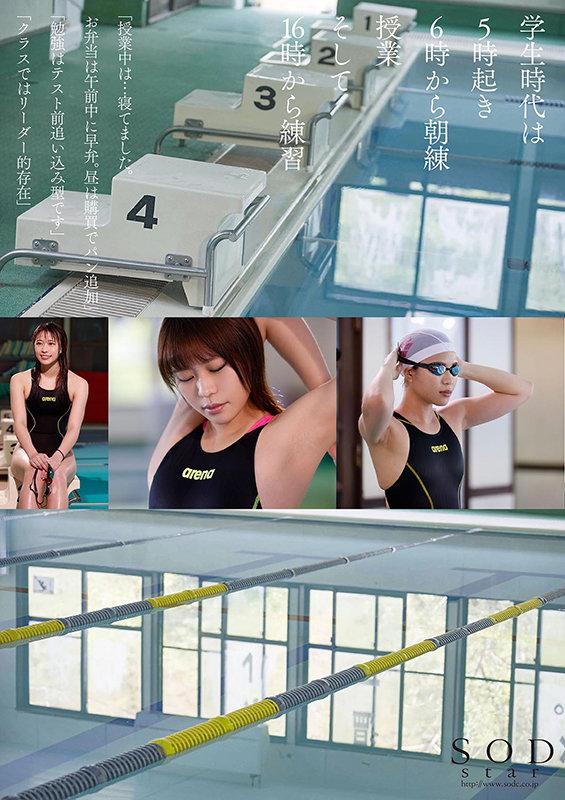 一流競泳選手 青木桃 AV DEBUT 全裸水泳2021【圧倒的4K映像でヌク!】 14