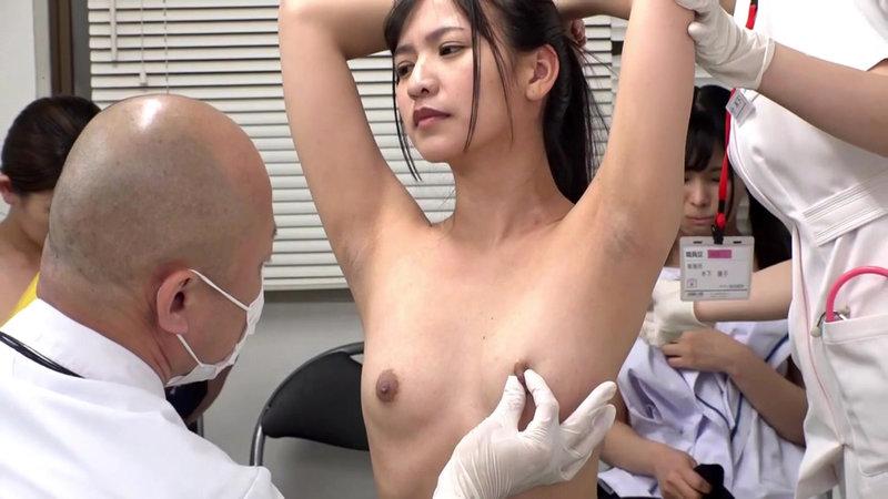 女子○生狙う悪徳医療従事者健康診断~りん編~ 6