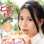 ピザ店でバイトしてる19歳美少女 潮崎ななみ AVデビュー!!