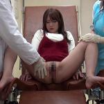 産婦人科で治療と言うクリトリスマッサージに感じすぎて必死で我慢する若妻の画像