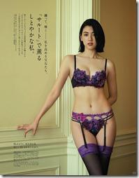 miyoshi-ayaka-030521 (3)