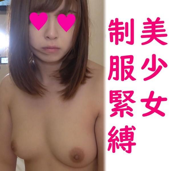 Image00001_202105011959164d2.jpg