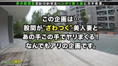 cap_e_0_300maan-679.jpg