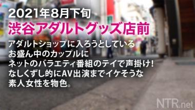 cap_e_0_348ntr-035.jpg