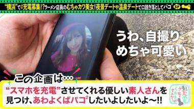 cap_e_0_428suke-069.jpg