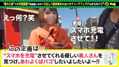 cap_e_0_428suke-071.jpg