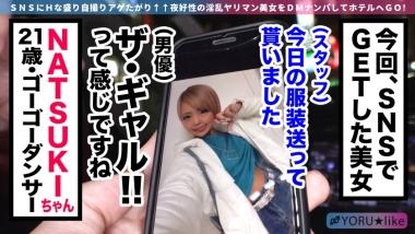 cap_e_0_428suke-072.jpg