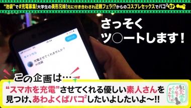 cap_e_0_428suke-073.jpg