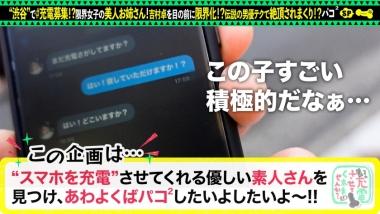 cap_e_0_428suke-075.jpg