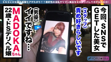 cap_e_0_428suke-076.jpg