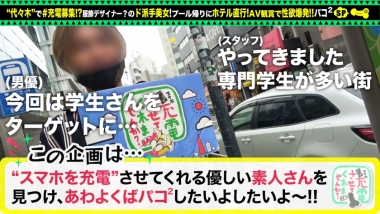 cap_e_0_428suke-079.jpg
