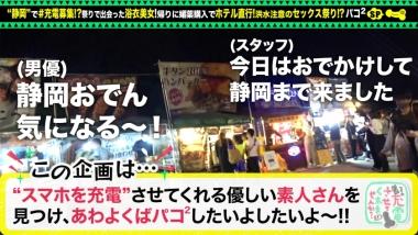 cap_e_0_428suke-081.jpg