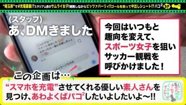 cap_e_0_428suke-087.jpg