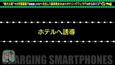 cap_e_10_428suke-071.jpg