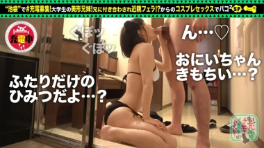 cap_e_10_428suke-073.jpg