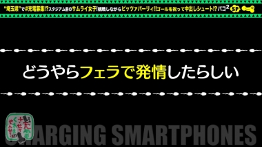 cap_e_10_428suke-087.jpg