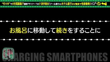 cap_e_11_428suke-079.jpg