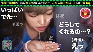 cap_e_11_428suke-087.jpg