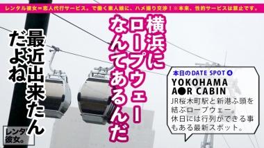 cap_e_12_300mium-719.jpg