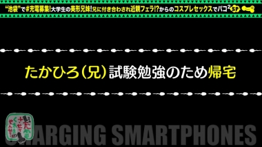 cap_e_12_428suke-073.jpg