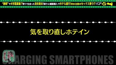 cap_e_12_428suke-081.jpg