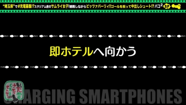 cap_e_12_428suke-087.jpg