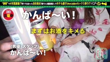 cap_e_13_428suke-081.jpg