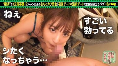 cap_e_14_428suke-069.jpg