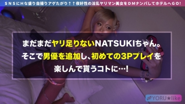 cap_e_14_428suke-072.jpg