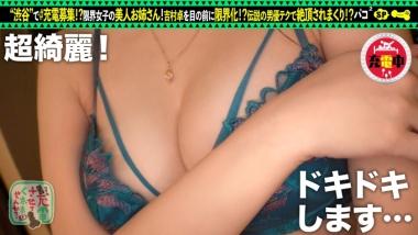 cap_e_14_428suke-075.jpg