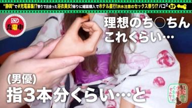 cap_e_14_428suke-081.jpg