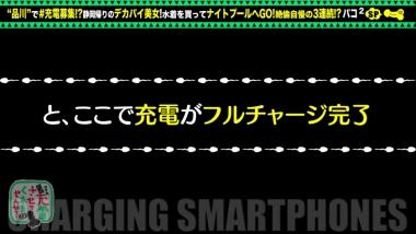 cap_e_14_428suke-083.jpg
