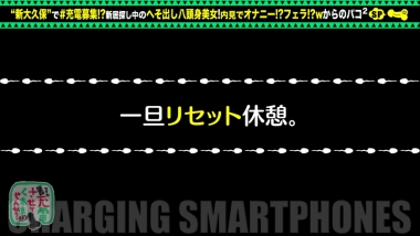 cap_e_16_428suke-071.jpg