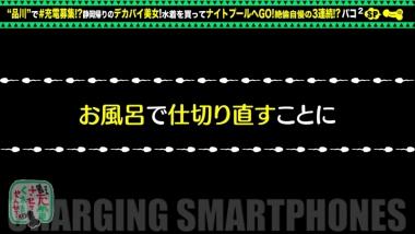 cap_e_16_428suke-083.jpg