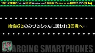 cap_e_17_428suke-091.jpg