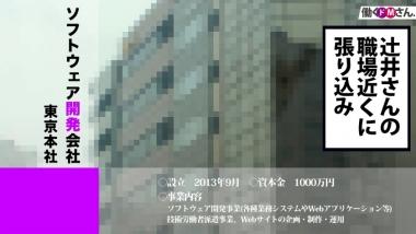 cap_e_18_300mium-711.jpg