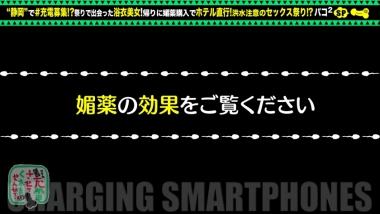 cap_e_18_428suke-081.jpg