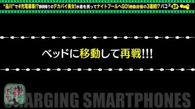 cap_e_19_428suke-083.jpg