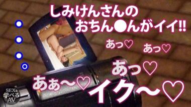 cap_e_19_502sei-002.jpg