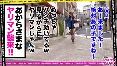 cap_e_1_300maan-655.jpg